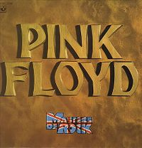 Cover Pink Floyd - Masters Of Rock