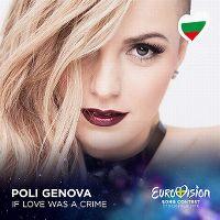Cover Poli Genova - If Love Was A Crime