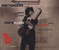 Cover Pretenders - Human