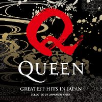 Cover Queen - Greatest Hits In Japan