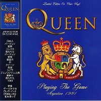 Cover Queen - Playing The Game - Argentina 1981