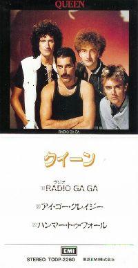 Cover Queen - Radio Ga Ga