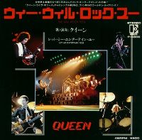 Cover Queen - We Will Rock You (Live)