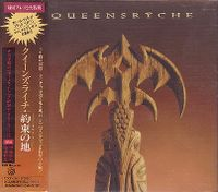 Cover Queensrÿche - Promised Land