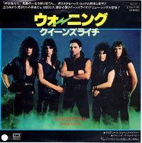 Cover Queensrÿche - Warning
