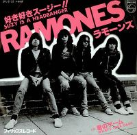 Cover Ramones - Suzy Is A Headbanger