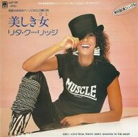 Cover Rita Coolidge - Love From Tokyo