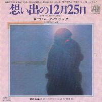 Cover Roberta Flack - 25th Of Last December