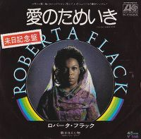 Cover Roberta Flack - Feel Like Makin' Love