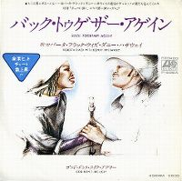 Cover Roberta Flack & Donny Hathaway - Back Together Again