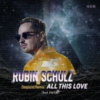Cover Robin Schulz feat. Harlœ - All This Love