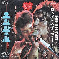 Cover Rod Stewart - Angel