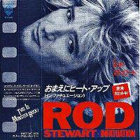 Cover Rod Stewart - Infatuation