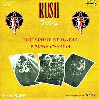 Cover Rush - The Spirit Of Radio