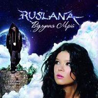Cover Ruslana feat. T-Pain - Vidlunnia mriy