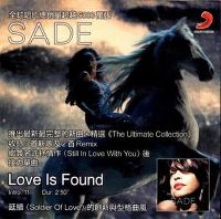 Cover Sade - Love Is Found