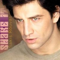 Cover Sakis Rouvas - Shake It