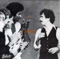 Cover Santana - One Chain (Don't Make No Prison)