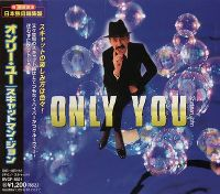 Cover Scatman John - Only You