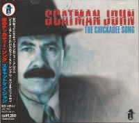 Cover Scatman John feat. Maya Martin - The Chickadee Song
