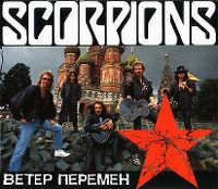 Cover Scorpions - BETEP ПEPEMEH (Wind Of Change)