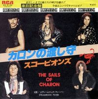 Cover Scorpions - The Sails Of Charon