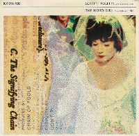 Cover Scritti Politti with Ranking Ann - The Word Girl (Flesh & Blood)