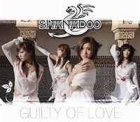 Cover Shanadoo - Guilty Of Love