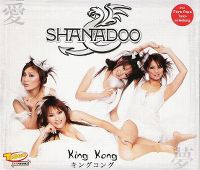 Cover Shanadoo - King Kong