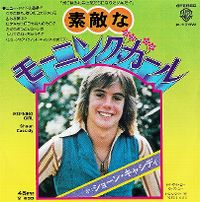 Cover Shaun Cassidy - Morning Girl