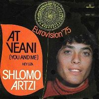 Cover Shlomo Artzi - At ve' ani