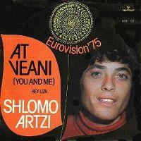 Cover Shlomo Artzi - At ve' ani