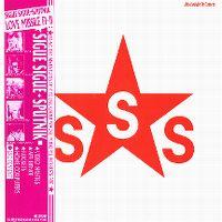 Cover Sigue Sigue Sputnik - Love Missile F1-11