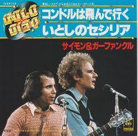 Cover Simon & Garfunkel - El condor pasa
