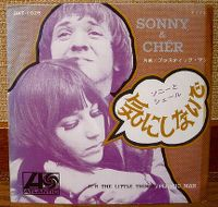 Cover Sonny & Cher - It's The Little Things