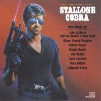 Cover Soundtrack - Cobra