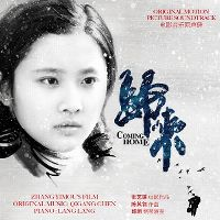 Cover Soundtrack - Coming Home