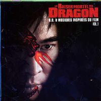 Cover Soundtrack - Le baiser mortel du dragon