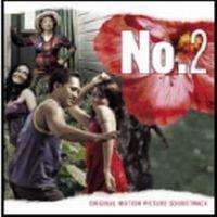 Cover Soundtrack - No. 2
