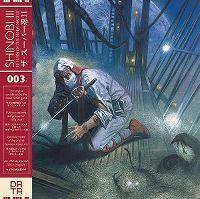 Cover Soundtrack - Shinobi III