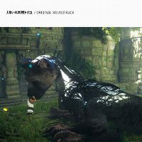 Cover Soundtrack - The Last Guardian