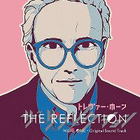 Cover Soundtrack - The Reflection - Wave One