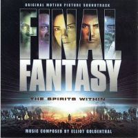 Cover Soundtrack / Elliot Goldenthal - Final Fantasy - The Spirits Within