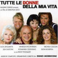 Cover Soundtrack / Ennio Morricone - Tutte le donne della mia vita