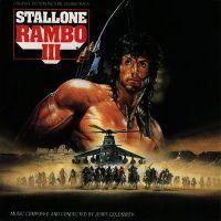 Cover Soundtrack / Jerry Goldsmith - Rambo III