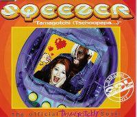 Cover Sqeezer - Tamagotchi (Tschoopapa...)