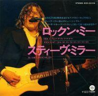 Cover Steve Miller Band - Rock'n Me