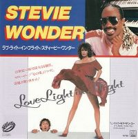 Cover Stevie Wonder - Love Light In Flight
