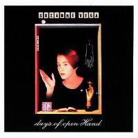 Cover Suzanne Vega - Days Of Open Hand