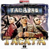 Cover Tacabro - Tacatá